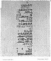 """""""Papyros Ebers"""" (1875), Georg Ebers Wellcome L0019757.jpg"""