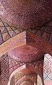 (مسجد نصیرالملک ( نمای درونی- از سقف و هشتی.jpg