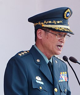 (cropped) Chief of the ROCA General Yen Teh-fa Opening Speech in ROCMA Open Day 20140531.jpg