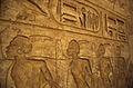 Ägypten 1999 (123) Großer Tempel von Abu Simbel (27197193550).jpg