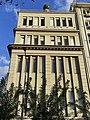 Μέγαρο Στάιν, 1906, Πλατεία Ελευθερίας, Θεσσαλονίκη.jpg