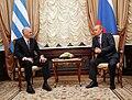 Συνάντηση με Πρωθυπουργό της Ρωσικής Ομοσπονδίας, Vladimir Putin-2.jpg