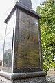 Іваньки. Братська могила радянських воїнів біля кладовища5.jpg
