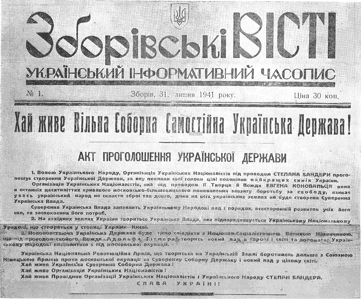 declaration of ukrainian state act