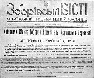 Act of restoration of the Ukrainian state declaration of Ukrainian independence, announced by the Organization of Ukrainian Nationalists led by Stepan Bandera; did not become effective due to Nazi invasion
