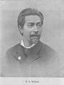 Бобров Виктор Алексеевич.png