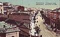 Большая Морская Севастополь начало 20 века.jpg