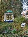 Ботанічний сад НУБіП 002.jpg