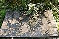 Братська могила на Звіринецькому кладовищі.JPG