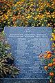 Братські могили воїнів Радянської армії, Дубенське кладовище, Рівне, Україна 02.jpg