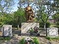 Братські могили партизан громадянської війни та воїнів Радянської Армії, с. Рубанівка 1.JPG