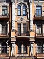 Будинок Клуга фасад 20190924.jpg