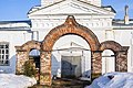 Ворота вознесенской церкви в селе Архангельском.jpg