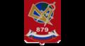 Герб школы 879 Москвы.png