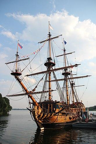 Voronezh - Voronezh. Ship Museum Goto Predestinatsia