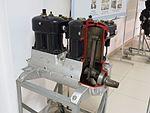Двигатель Аргус - Argus engine.JPG