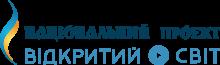 Державне агентство з інвестицій та управління національними проектами України 01.png
