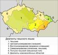 Диалекты-чешского-языка.png