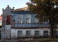 Дом жилой Курск ул. Большевиков 24 (фото 1).jpg