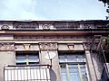 Дом и водолечебница Рындзюн н 20 в - фрагмент фасада.JPG