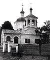 Евдокиевская церковь (г. Казань) (1878 г.).jpg