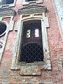 Екатерининская церковь3.jpg
