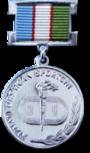 Заслуженный спортсмен Республики Узбекистан.png
