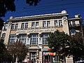 Здание правления Волжско-Камского банка на Садовой.JPG