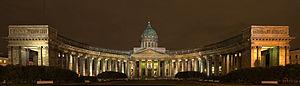 Казанский собор (панорама).jpg
