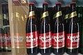 Крали Марко Пиво (шишиња) 3.jpg