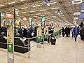 Линия касс в гипермаркете «Глобус» в Котельниках (февраль 2018).jpg