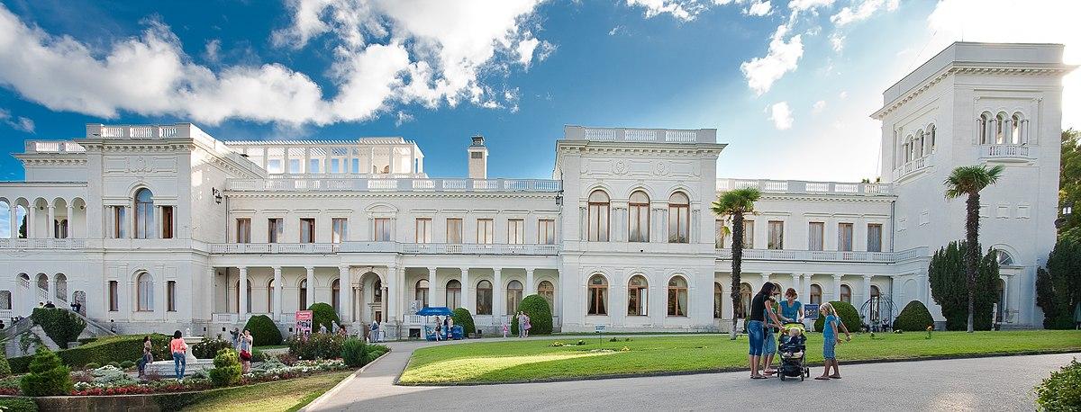 Ливадийский дворец — Википедия
