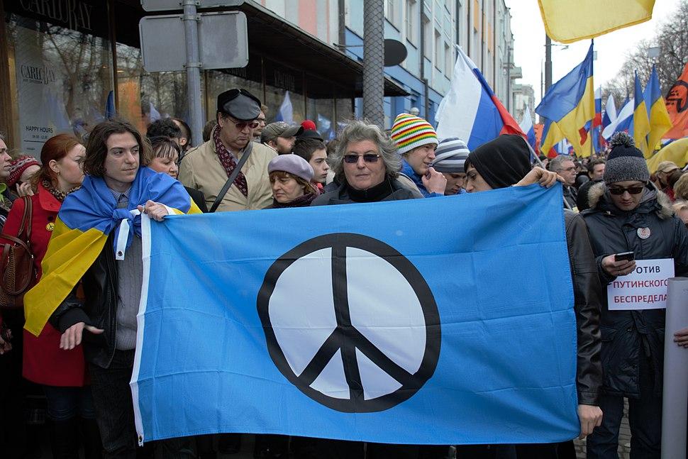 Марш за мир и свободу (15)