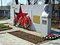Мемориал погибшим в ВОВ 2 - panoramio.jpg