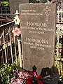 Могила оперного певца Пантелеймона Норцова.JPG