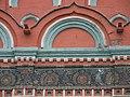 Москва. Церковь святителя Георгия, епископа Неокесарийского, в Дербицах - 029.JPG
