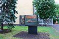 Місце, де знаходився будинок сім'ї Аркасів (пам'ятний знак) Миколаїв вул. Радянська, 2.JPG