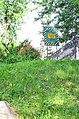 Міський сад у Києві. Фото 6.jpg