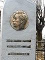Надгробный памятник писателя Э.М. Капиева.jpg
