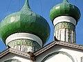 Новгородская обл. - Николо-Вяжищский монастырь, ц. Иоанна Богослова (декор 1).jpg