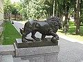 Новгородский Кремль, скульптура льва.jpg