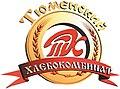 ОАО Тюменский хлебокомбинат. 2006 г.jpg