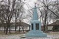 Пам'ятник односельчанам Стецівка.jpg