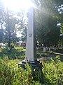 Памятник Рузаевки.jpg