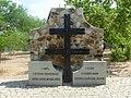 Памятник венгерским военнопленным - panoramio (1).jpg