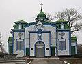 Покровська церква.с.Берестовенька.jpg