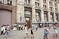 Поштамт, Літо 2001.jpg