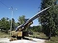 """Ракетна установка """"земя-въздух"""" С-75 Двина, Авиационно-Космически парк 001.JPG"""