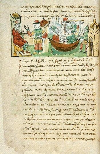 Картинки по запросу договор олега с византией