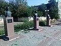 Скульптурная композиция город Рузаевка.jpg